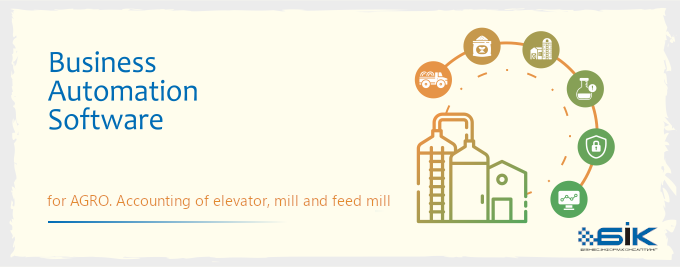 BAS for AGRO. Accounting of elevator, mill and feed mill.png